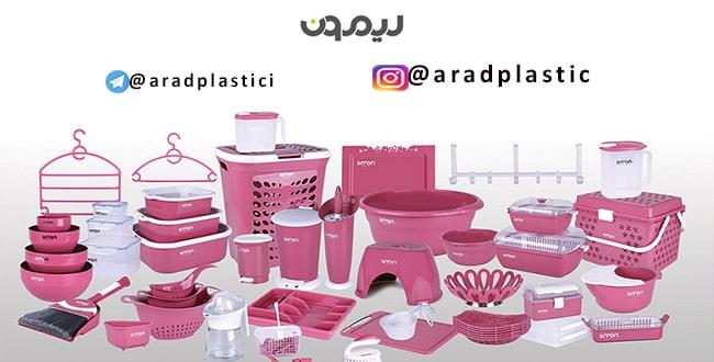 شرکت نمایندگی انواع محصولات پلاستیکی لیمون