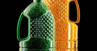 بطری یک لیتری دسته دار