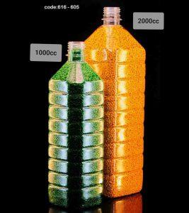 بطری رینگی